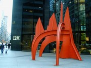ibm building sculpture small