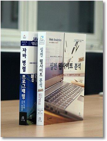 wahour korean