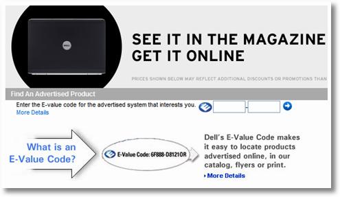 dell e-value code entry page