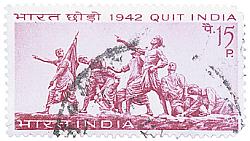 1942 quit india postage stamp