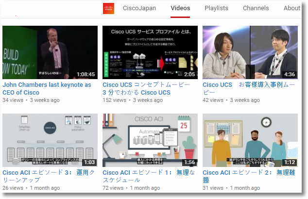 cisco youtube japan