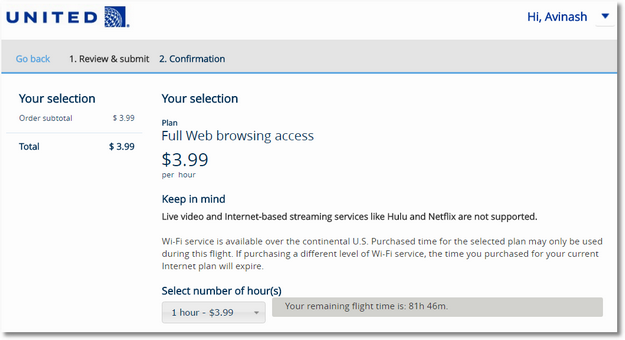 United Wi-Fi Checkout